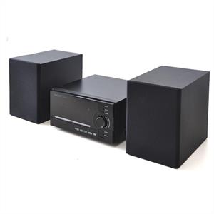 Marquant MHA-61 Home Cinema DVD Player Stereo System USB SD: Click to enlarge image!