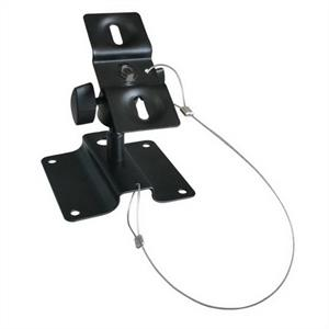 Black universal Speaker wall/ceiling mounting bracket -15kg load: Click to enlarge image!