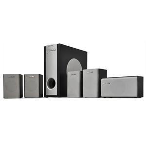 Majestic 5.1 Home Cinema Surround Sound System - Speakers: Click to enlarge image!