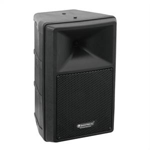 Omnitronic KB-208A 8&amp;quot; Inch Active PA Speaker 160W DJ Equipment: Click to enlarge image!
