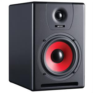Gemini Pro Audio SR-8 Active Speaker 125W Studio Monitor: Click to enlarge image!