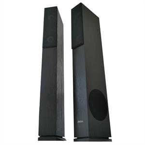 Beng Pair Floorstanding LB4707 4 Way Speakers 960 Watts - Black: Click to enlarge image!