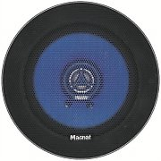 "Magnat Profection 132 5"" Car Speakers Pair 480W"