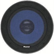 Magnat Profection 216 5.1&quot; Car Speakers Pair 800W
