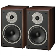 Magnat Monitor Supreme 200 Hifi Home Stereo Speakers 360W Pair - Mocha