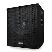 Skytec 15&quot; 38cm Active PA Subwoofer 600W Bass Speaker