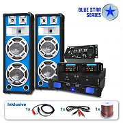 "Complete DJ PA Set ""Bass Veteran USB Dual CD"" 1200W"